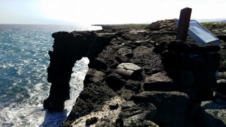 Crater Rim drive